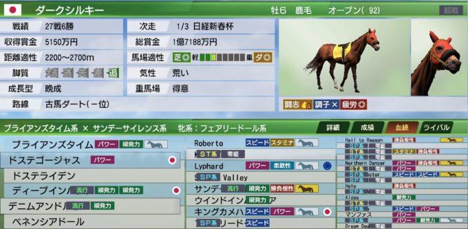 9 繁殖 牝馬 ウイニングポスト 2020 おすすめ ウイニングポスト9 2020